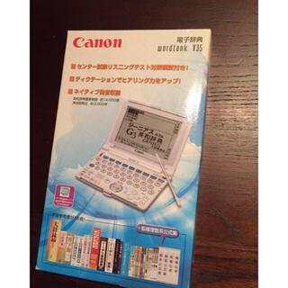 キヤノン(Canon)の週末限定 Canon wordtank V35 電子辞書(その他)