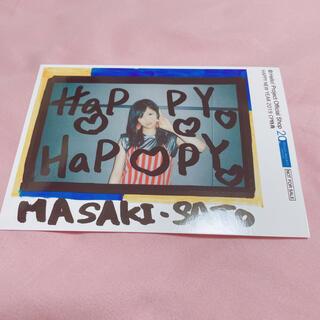 モーニングムスメ(モーニング娘。)の佐藤優樹 HAPPY NEW YEAR 2019 CP 非売品ポラ風写真(アイドルグッズ)