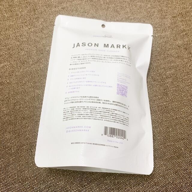 NIKE(ナイキ)の万能洗剤 ジェイソンマーク エッセンシャルキット JASON MARKK 10 メンズの靴/シューズ(スニーカー)の商品写真