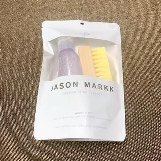 NIKE - 万能洗剤 ジェイソンマーク エッセンシャルキット JASON MARKK 10