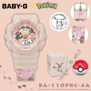ベビージー(Baby-G)のBABY-G ベイビージー BA-110PKC-4AJR ポケモン ピカチュウ(腕時計(デジタル))