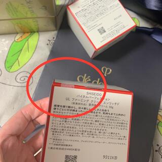 シセイドウ(SHISEIDO (資生堂))の資生堂VITAL PERFECTION ファーミング クリーム エンリッチド(フェイスクリーム)