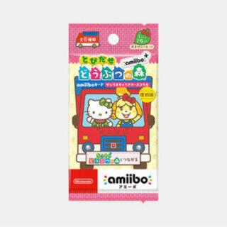 任天堂 - あつ森 あつまれどうぶつの森 サンリオ amiibo カード 1パック