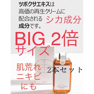 新品◆シカ化粧水◆お得用2倍サイズ