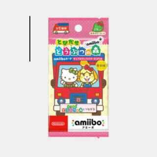 任天堂 - とびだせ どうぶつの森 amiiboカード