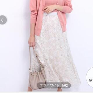 JUSGLITTY - エアリー刺繍スカート
