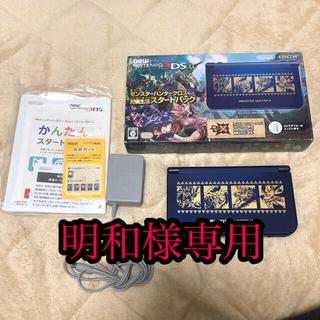 【明和様専用】Nintendo 3DS NEWニンテンドー3DS LL(携帯用ゲーム機本体)
