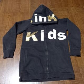 KinKi Kids - KinKiKids パーカー Kコンサート グッズ