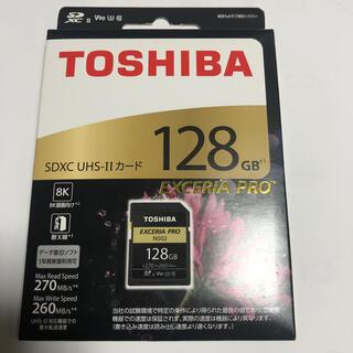 東芝 - TOSHIBA SDXCメモリカード 128GB SDXU-D128G