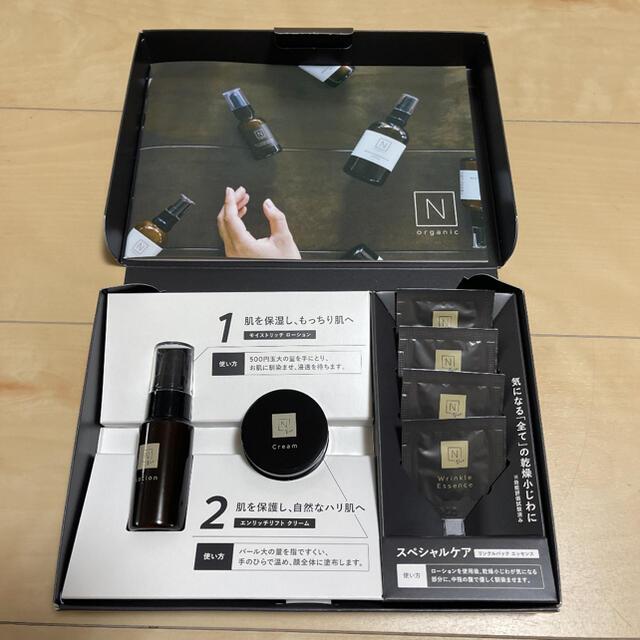 N オーガニック Vie   エイジング トライアルキット コスメ/美容のスキンケア/基礎化粧品(化粧水/ローション)の商品写真