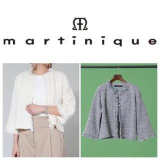 マルティニークルコント(martinique Le Conte)の【マルティニーク】定価2,6万 ノーカラー ジャケット(ノーカラージャケット)