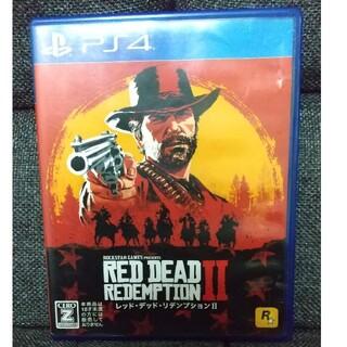 レッド・デッド・リデンプション2 PS4