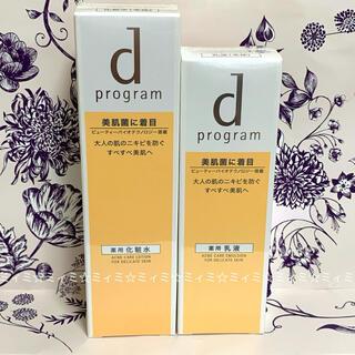 ディープログラム(d program)の資生堂 dプログラム アクネケア 化粧水 乳液 セット(化粧水/ローション)