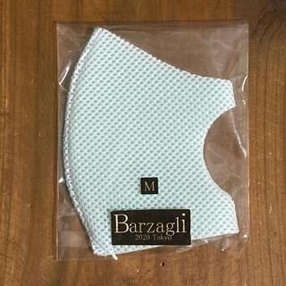 バルザーリ BARZAGLI