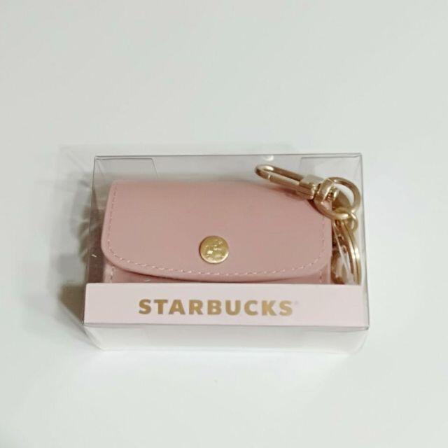 Starbucks Coffee(スターバックスコーヒー)の韓国スターバックス★バレンタイン ピンク レザー ポーチ キーチェーン レディースのファッション小物(キーホルダー)の商品写真