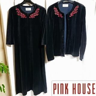 PINK HOUSE - 美品❇️PINKHOUSE 刺繍 セットアップ  カーディガン&ロングワンピース