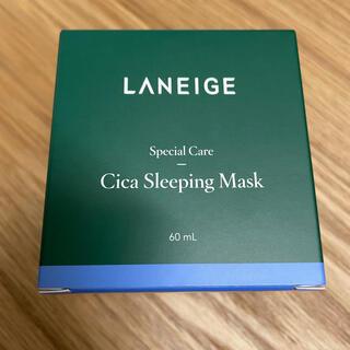 ラネージュ(LANEIGE)の新品未使用 ラネージュ シカスリーピングマスク(パック/フェイスマスク)