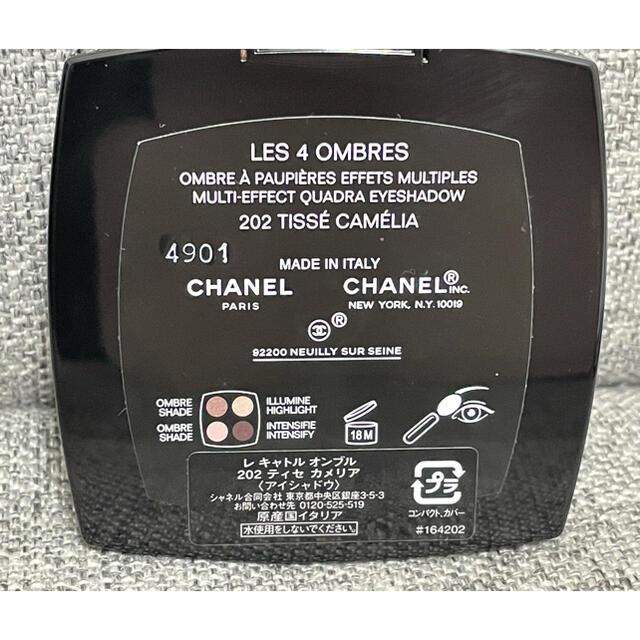 CHANEL(シャネル)のCHANEL  シャネル  レ キャトル オンブル 202 ティセ カメリア コスメ/美容のベースメイク/化粧品(アイシャドウ)の商品写真