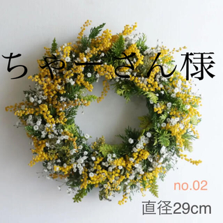 春 リース フレッシュ 生花 ドライ ミモザ 癒し おしゃれ no.02