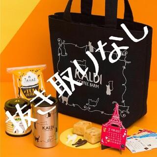 カルディ(KALDI)の◇毎年大人気!!◇ KALDI カルディ 猫の日 ネコの日バッグプレミアム(トートバッグ)