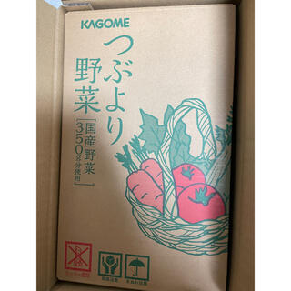 カゴメ(KAGOME)のKAGOME カゴメ つぶより野菜 15本(ソフトドリンク)