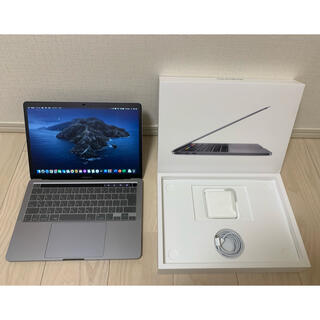 Apple - 新品同様◆上位機種MacBook Pro 2020 i5/16GB/512GB