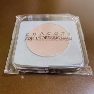 チャコット(CHACOTT)のChacott メイクアップカラーバリエーション 602(フェイスカラー)