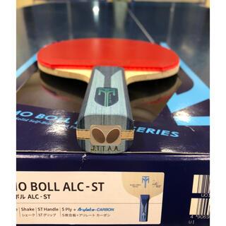 BUTTERFLY - ティモボルALC  バタフライ 美品 卓球 ラケット