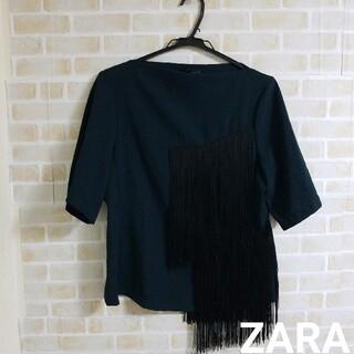 ZARA - ZARA  タグ付き フリンジトップス