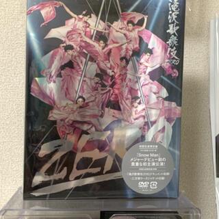 Johnny's - 滝沢歌舞伎ZERO (初回生産限定盤) DVD