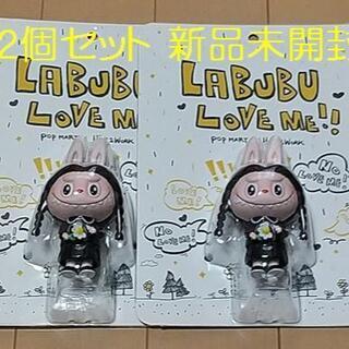 商品名:LABUBU LOVE ME 2個セット 新品未使用 POPMART(その他)