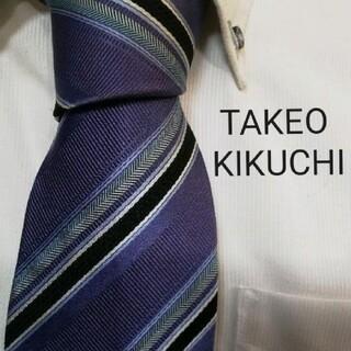 TAKEO KIKUCHI - 大人気★TAKEO KIKUCHIタケオキクチ★正統派ストライプ高級ネクタイ★