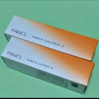FANCL - 新品未開封 ファンケル エンリッチ 化粧液&乳液