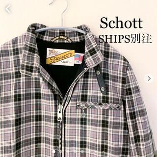 ショット(schott)のSchott SHIPS 別注 シングルライダース コットン 38 S チェック(ブルゾン)