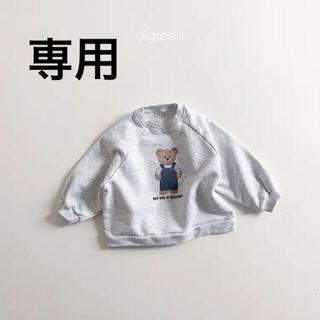 韓国子供服 digreen   mtm