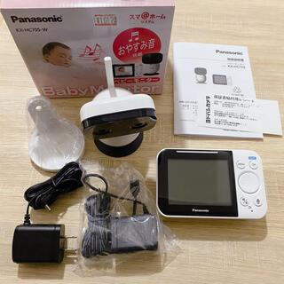 Panasonic - ベビーモニター Panasonic(パナソニック)KX-HC705-W