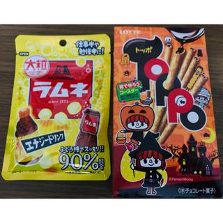 モリナガセイカ(森永製菓)のお菓子セット 2個(菓子/デザート)
