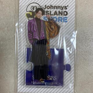Johnny's - SixTONES 松村北斗 アクリルスタンド 第1弾