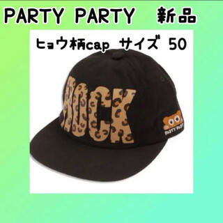 パーティーパーティー(PARTYPARTY)のPARTYPARTY ヒョウ柄cap(帽子)