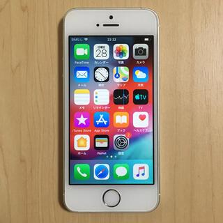 iPhone - iPhone5s 16GB Softbank バッテリー良好 シルバー 完動品