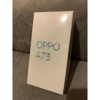 OPPO - OPPO A73 CPH2099 2月28日購入品 新品未使用 ネイビーブルー