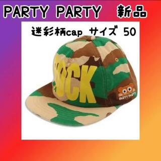 パーティーパーティー(PARTYPARTY)のPARTYPARTY 迷彩柄cap(帽子)