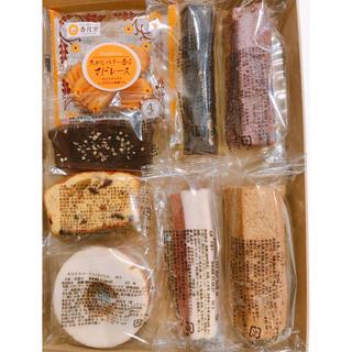 香月堂お試しセット(菓子/デザート)