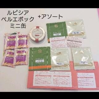 ルピシア(LUPICIA)のルピシア ベルエポック アソート トワイニング ジャスミンアールグレイ 紅茶詰合(茶)