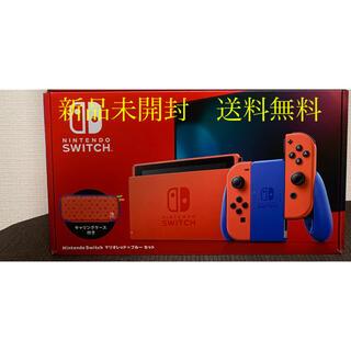 Nintendo Switch - 【新品未開封】Nintendo Switch マリオレッド×ブルー セット 本体