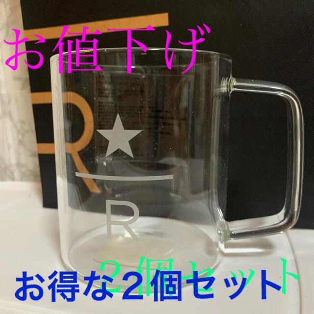 Starbucks Coffee(スターバックスコーヒー)のお値下げスタバ ハンドルグラス 耐熱マグカップ リザーブ2個セット インテリア/住まい/日用品のキッチン/食器(グラス/カップ)の商品写真