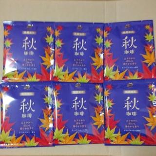 オガワコーヒー(小川珈琲)の小川珈琲 期間限定秋珈琲 20袋(コーヒー)