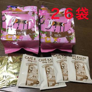 カルディ(KALDI)のカルディドリップコーヒー KALDI Coffe(コーヒー)
