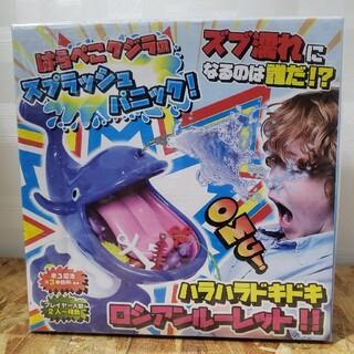 はらぺこクジラのスプラッシュパニック(その他)
