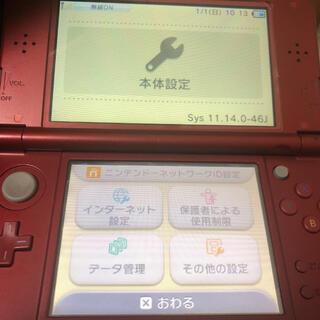new 3ds ll 改造済 本体(携帯用ゲーム機本体)